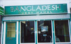 Photograph of Bangladesh Curry Mahal Restaurant